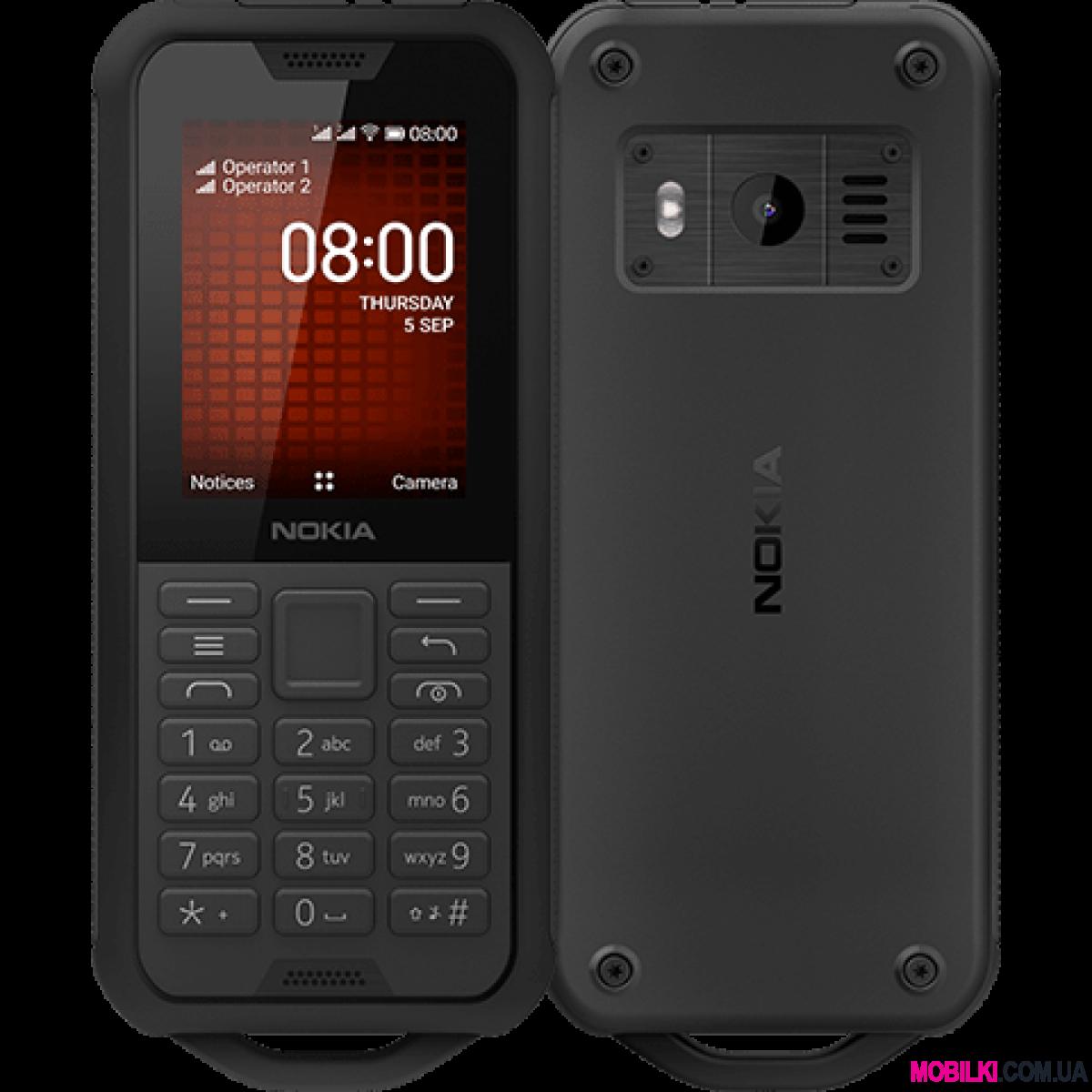 Nokia 800 DS 4G
