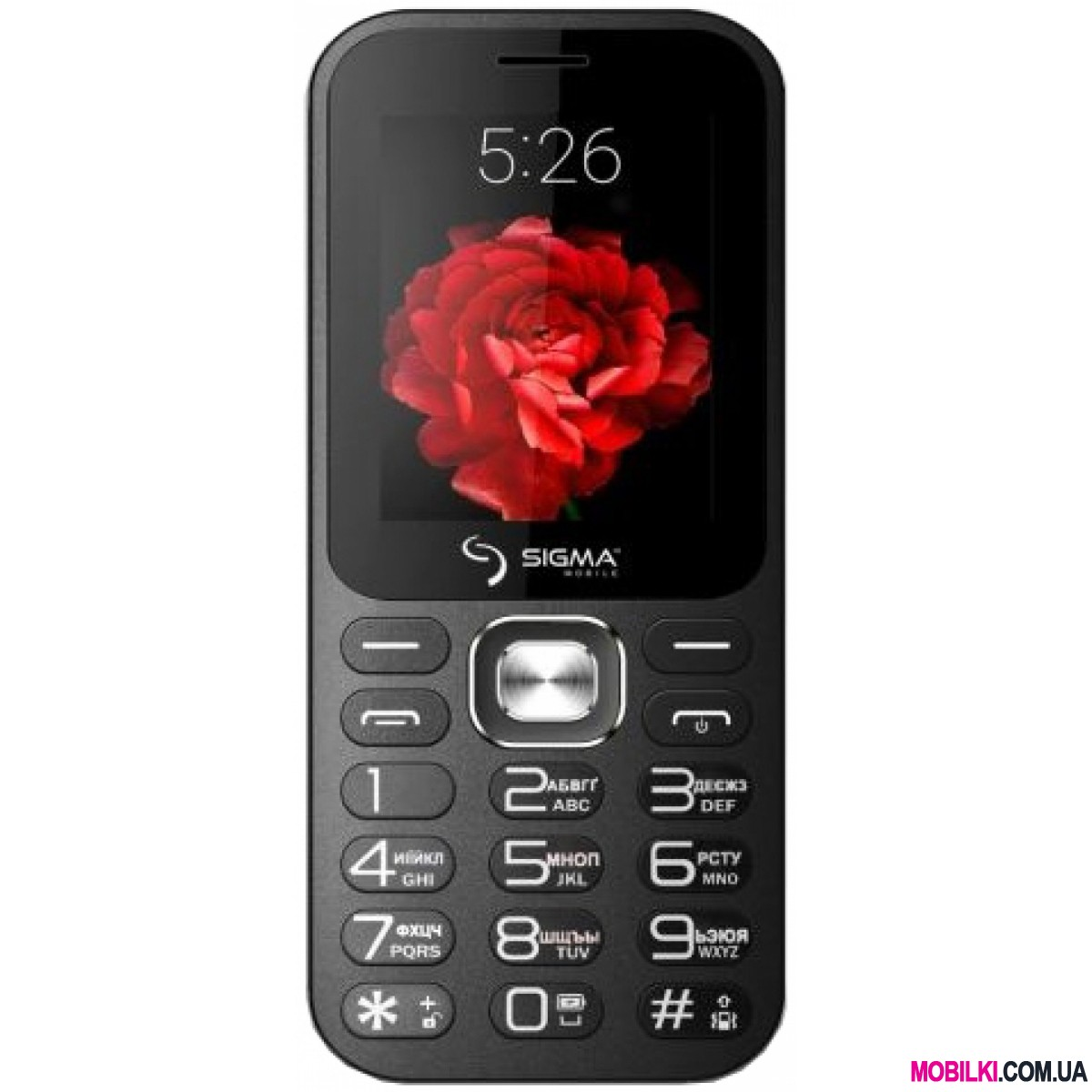 Sigma mobile X-Style 32